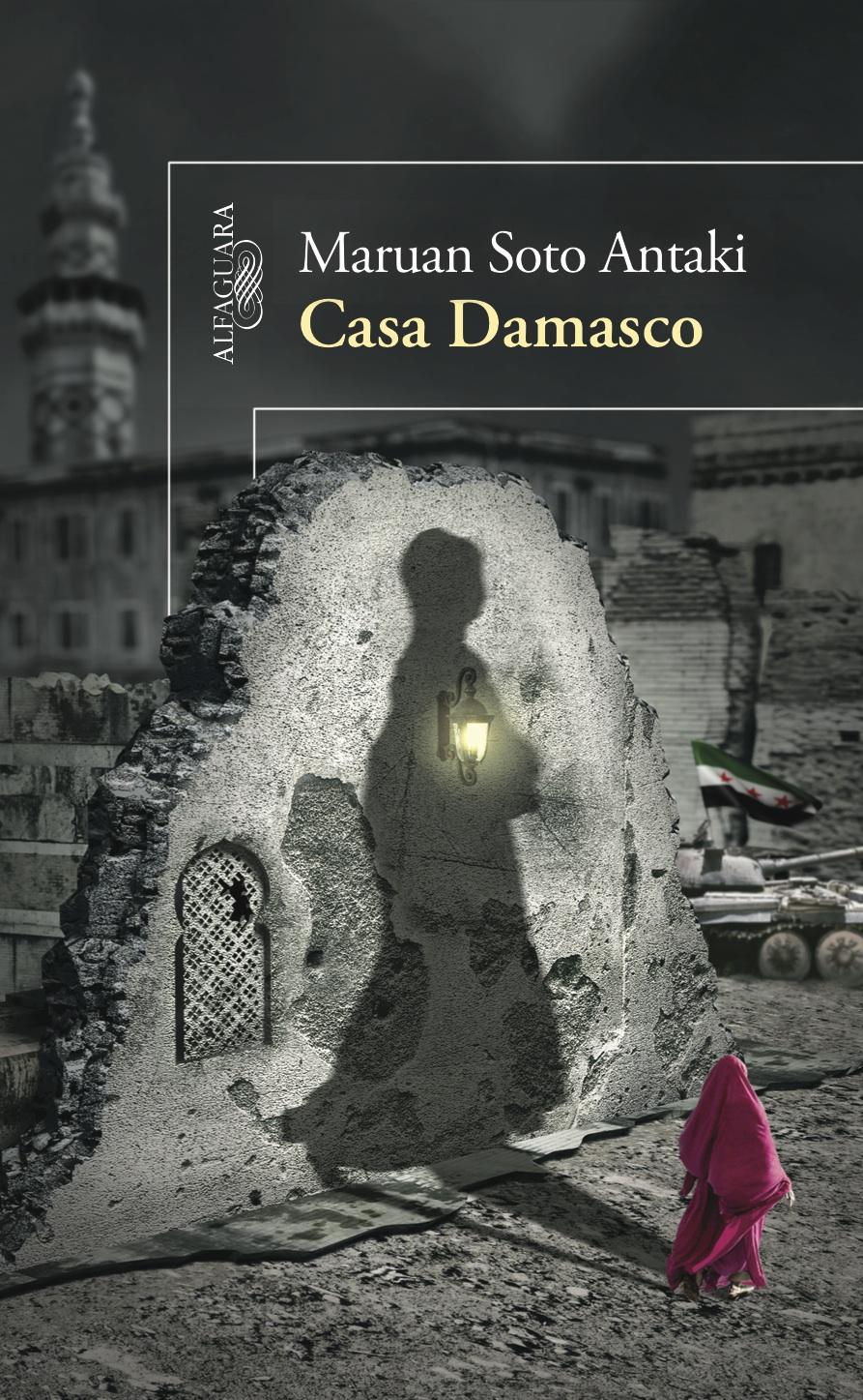 CasaDamasco-Portada